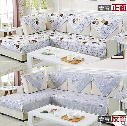 沙發墊坐墊防滑沙發蓋巾-lou210013