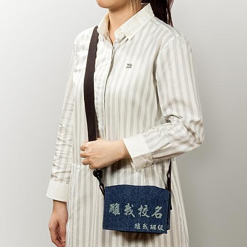 [客製化] 深藍單寧布長背帶小書包 (LOGO雷射雕刻) S1-01068LDJ HFPWP