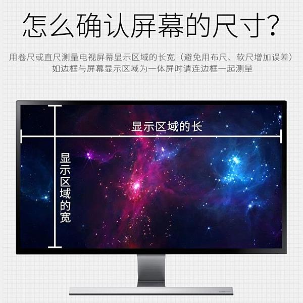電腦抗防藍光近視輻射護眼屏幕保護膜 顯示器貼膜21.5寸