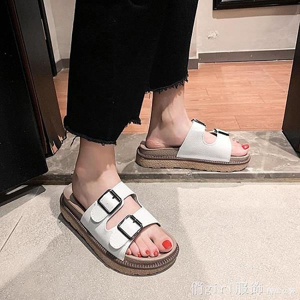 厚底涼鞋 拖鞋女外穿夏季2020新款時尚百搭厚底鬆糕網紅少女心ins涼拖女鞋 開春特惠