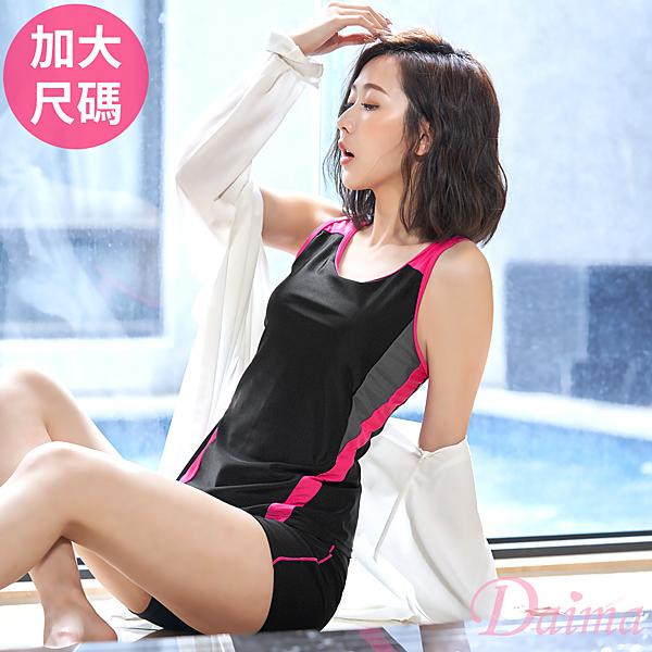 加大尺碼 撞色時尚運動風顯瘦遮肚兩件式泳衣_粉(附泳帽)【Daima黛瑪】