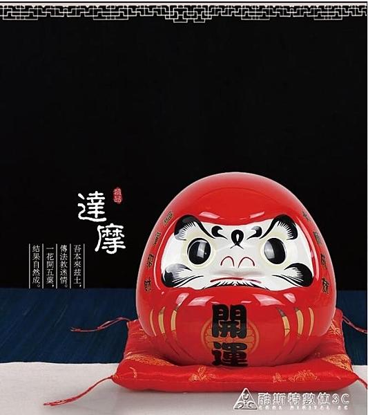 招財貓開運達摩擺件陶瓷儲蓄罐日本料理裝飾品日式店鋪招財貓創意存錢罐 交換禮物