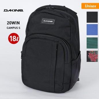 DAKINE/ダカイン メンズ&レディース バックパック リュックサック デイパック ザック 18L かばん 鞄 通勤 通学 バッグ AJ237-160