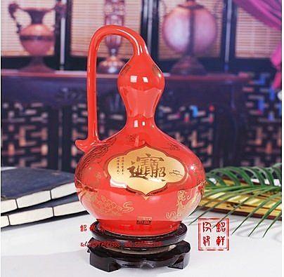 景德鎮陶瓷器中國紅花瓶 龍鳳擺設