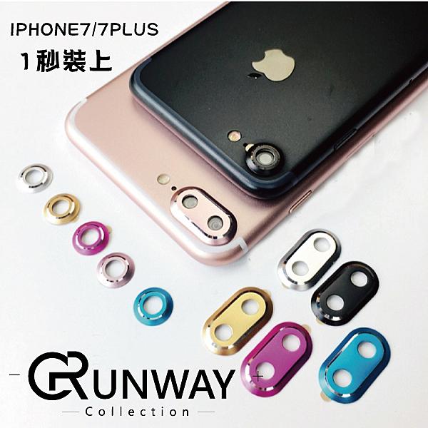 【R】專屬 升級版 iPhone 7 8 鏡頭 保護圈 蘋果 I7 plus iphon7 plus 攝像頭圈 金屬 後置 攝像頭 保護圈