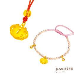 J'code真愛密碼   平安鎖黃金中國繩項鍊+平安鎖黃金水晶珍珠手鍊