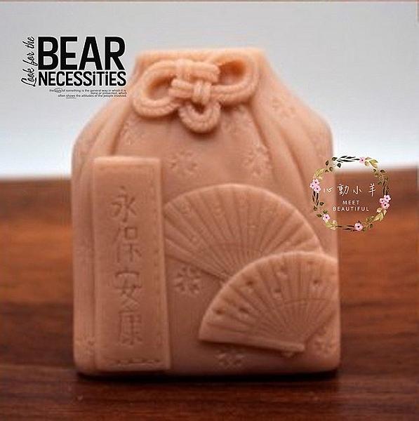 心動小羊^^DIY手工皂工具矽膠模具肥皂香皂模型矽膠皂模藝術皂模具扇子永保安康御守