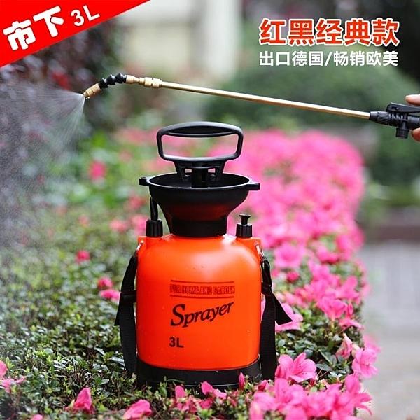 噴霧器 市下牌3L噴霧器小型噴壺澆花澆水噴水壺園藝灑水壺農用噴霧器T