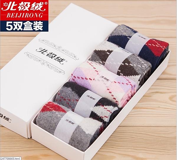 88柑仔店~~北極絨爆款秋冬加厚女士兔羊毛襪子保暖可愛女襪中筒襪子禮盒裝(5雙裝)