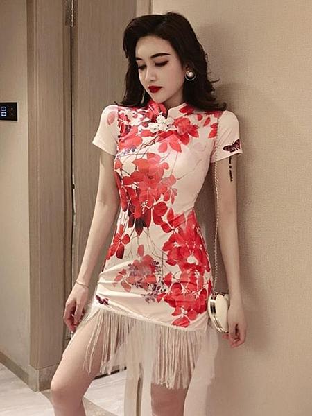 改良旗袍 連衣裙年輕款2020夏季新款時尚小香風氣質流蘇新式旗袍改良版少女