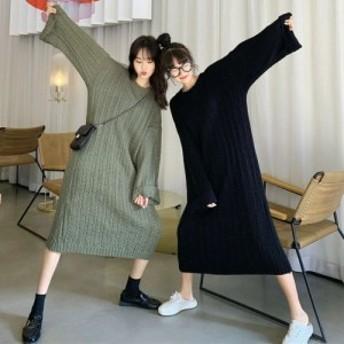 ワンピース 長袖 ロング丈 ケーブルニット ニット 秋 冬 オルチャンファッション 韓国ファッション