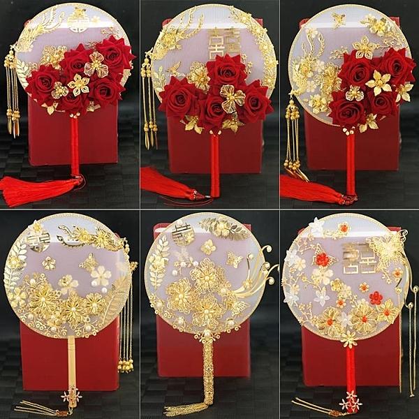 中式手捧花古風寫真照秀禾服馬來褂配飾結婚禮團扇diy手扇子