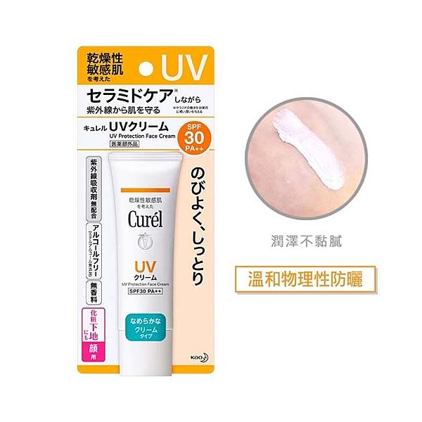 質地滋潤但不黏膩,肌膚容易吸收的乳霜狀,使用後具潤澤感
