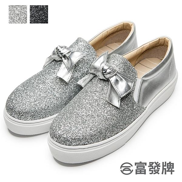 【富發牌】閃亮金蔥蝶結懶人鞋-黑/銀  1BD30