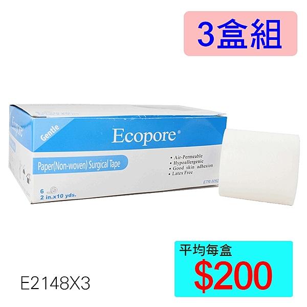 【醫康生活家】Ecopore透氣膠帶 白色 2吋 5cmx9.2m (6入/盒) ►►3盒組