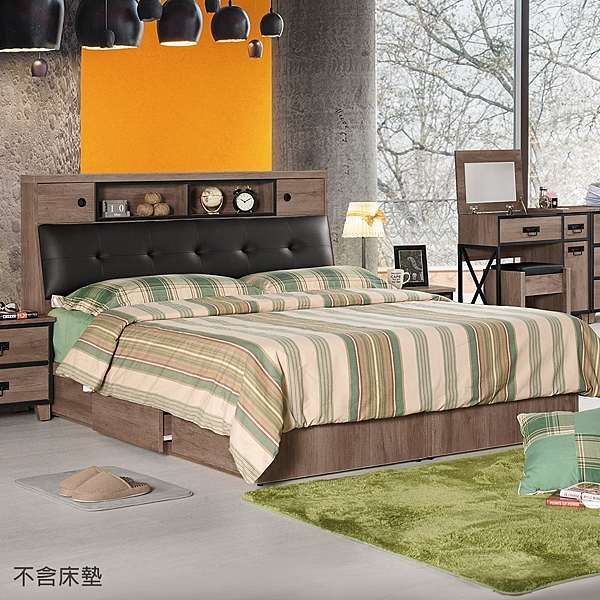 【森可家居】哈珀5尺被櫥式雙人床(不含床墊) 8CM541-2 木紋質感 北歐工業風