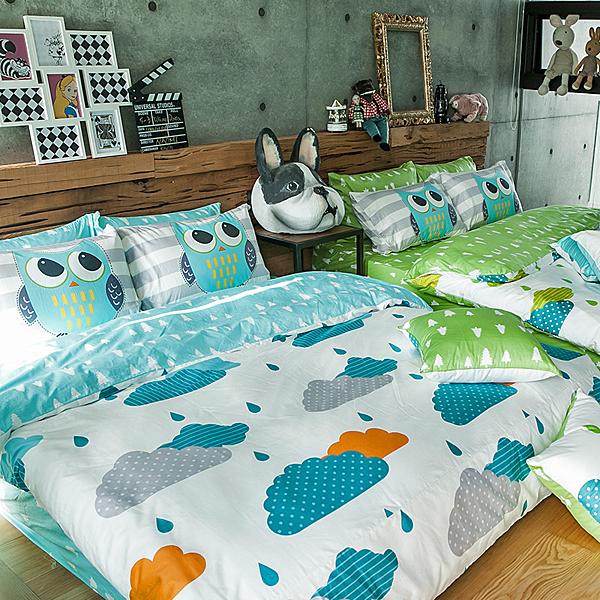 床包被套組 / 雙人【遇見朵朵藍】含兩件枕套,100%精梳棉,奇妙童話時光,戀家小舖台灣製