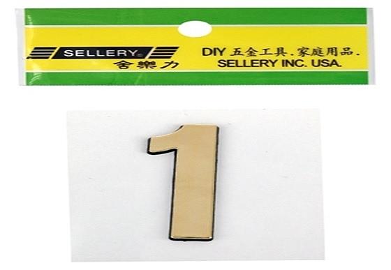 燙金數字牌-1號 6cm