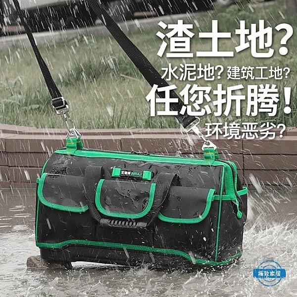 工具包手提電工專用工具包多功能維修安裝帆布大加厚工具袋工作腰包小號