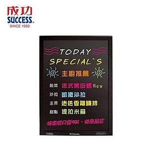 成功SUCCESS 雙面木框軟木彩繪板(大) 020310