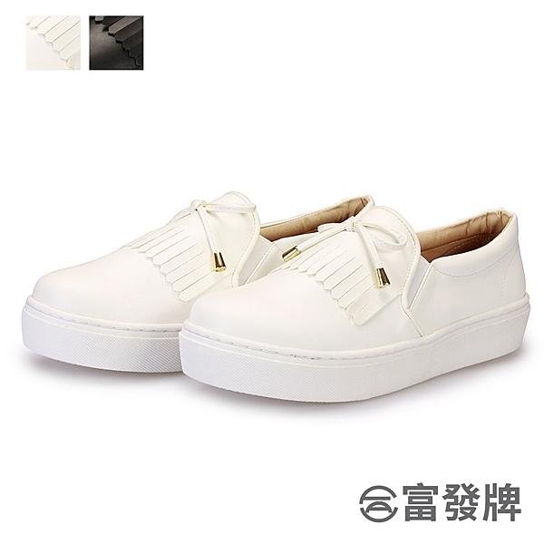 【富發牌】韓系淑女質感便鞋-黑/白  FR27