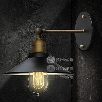 小黑裙壁燈