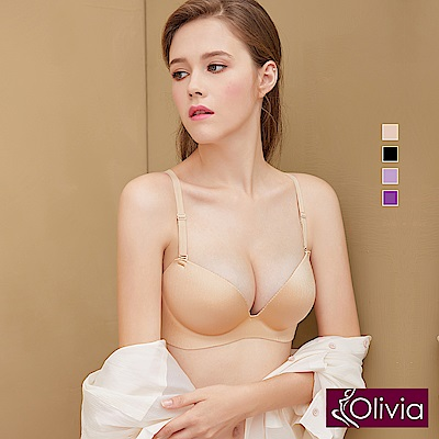 Olivia 軟鋼圈3D無痕拉絲雙交叉聚攏性感美背內衣-膚色