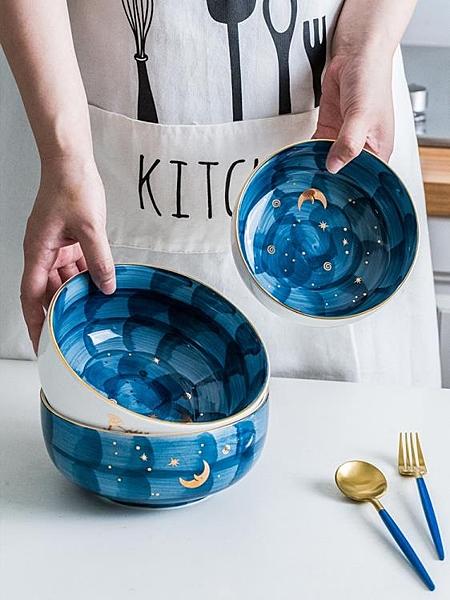 陶瓷碗可愛吃飯湯面碗早餐碗