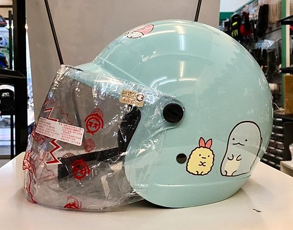 角落生物安全帽,兒童安全帽,K856,K857,角落#2(蜥蜴)/藍綠