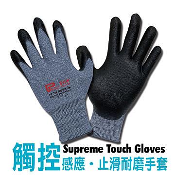 韓國 PT-200可觸控手套 觸控防滑手套 止滑觸控手套 透氣止滑耐磨手套 工作手套 可觸控手機平板