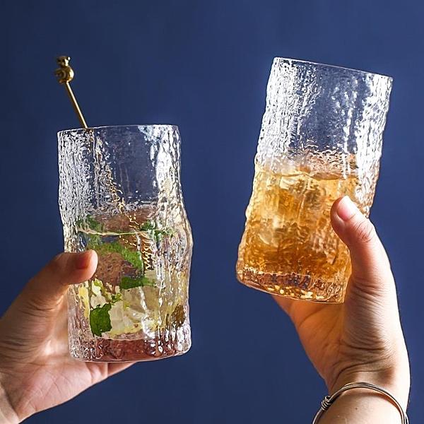 錘目紋玻璃杯子水杯家用喝水創意透明啤酒杯茶杯飲料杯【聚寶屋】