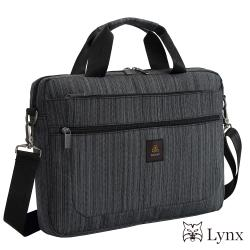 【Lynx】細條紋系列輕盈防潑水尼龍公事包(可放筆電 可放平板)