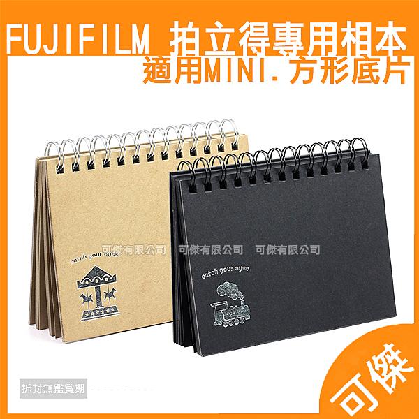 拍立得相本 FUJIFILM instax SHARE/mini 3寸紙卡 拍立得底片 相冊 40枚 相本 適用長形.方形底片 可傑