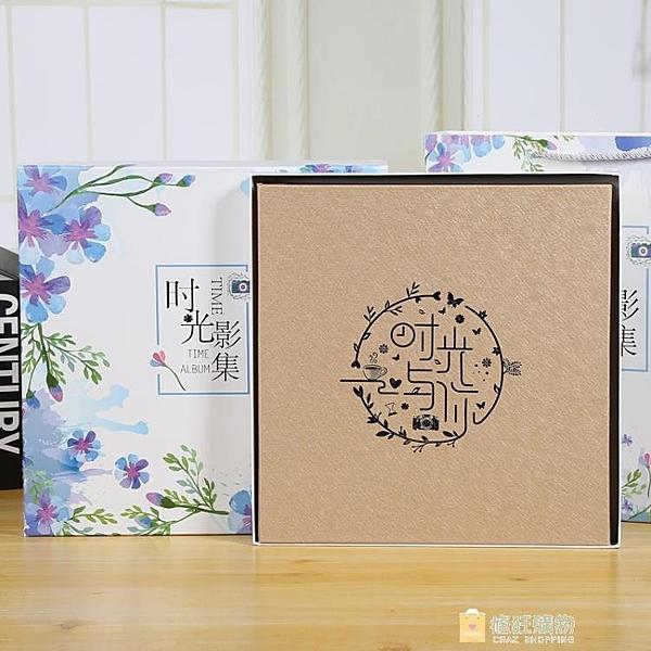 PU皮diy相冊影集自黏貼式覆膜手工創意本寶寶紀念冊情侶浪漫禮物wy 快速出貨