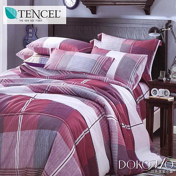 DOKOMO朵可●茉《櫻紅格調》標準雙人5X6.2尺法式柔滑天絲薄床包組(MIT台灣製/加高35公分)