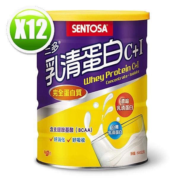 三多 乳清蛋白C+I(500g/罐)x12