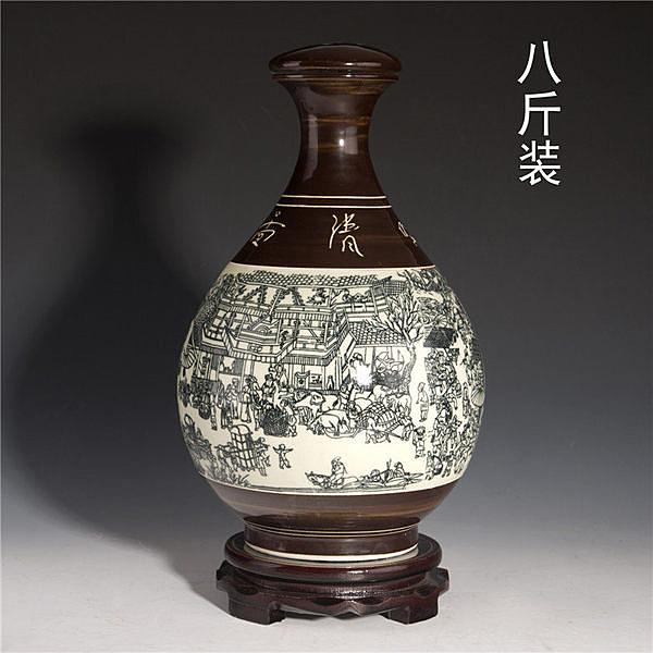 八斤青花陶瓷密封上河圖玉壺春酒瓶 空酒具