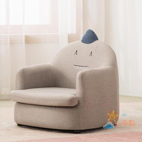 懶人沙發沙發床兒童沙發女孩公主寶寶沙發椅可愛懶人沙發座椅卡通小沙發WY 【八折搶購】