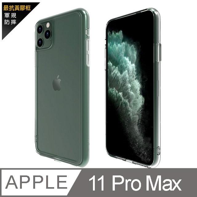 LINKASE AIR軍規防摔9H康寧玻璃全淨透保護殼-iPhone 11 PRO MAX(6.5吋) 透明 [當日配]