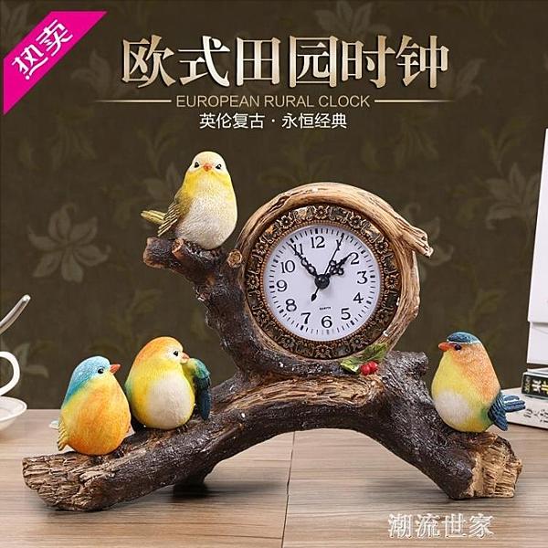 裝飾家居時尚鐘錶座鐘創意個性小鳥台鐘客廳臥室床頭靜音時鐘擺件MBS『潮流世家』