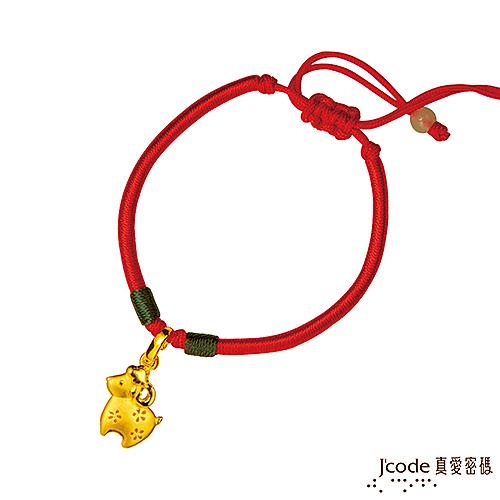 J'code真愛密碼 喜氣羊 黃金中國結手鍊