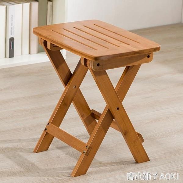 木馬人摺疊凳子便攜式家用實木戶外椅換鞋凳小板凳馬扎塑料省空間ATF 青木铺子