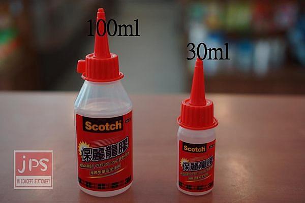 3M 保麗龍膠 (30ml)