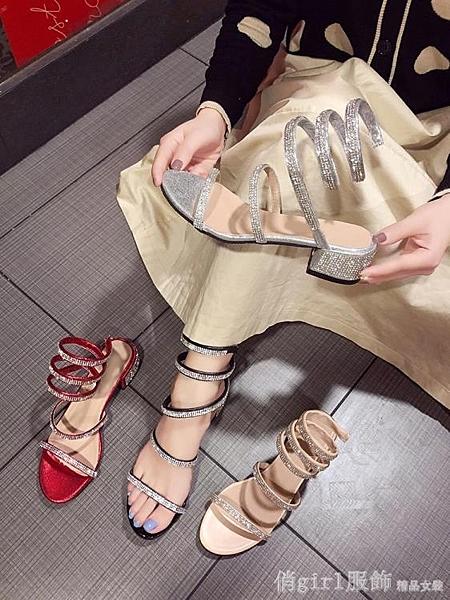 中跟鞋 2020新款網紅同款蛇形纏繞涼鞋女夏粗跟中跟羅馬綁帶高跟鞋百搭 618購物節