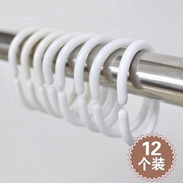 12入浴簾配件 白色C型掛勾 扣環 塑膠勾 浴簾勾 浴簾窗簾C勾鈎 萬用掛鈎【SV6805】BO雜貨