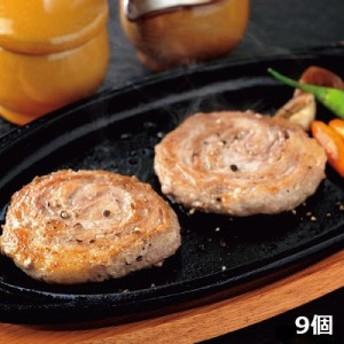 鹿児島県産黒豚を使ったジューシーなミニロールステーキ 9個〔黒豚ミニロールステーキ50g×9個〕