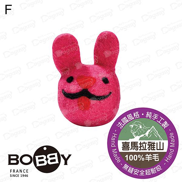 國《BOBBY》狂歡動物節羊毛氈[粉兔] 手工羊毛氈玩具 逗貓球 拋接耐咬玩具