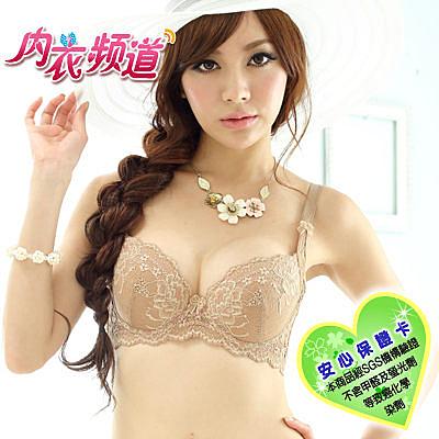 內衣頻道♥7872 台灣製 副乳推進提高設計 韓國立體緹花素材 胸罩-摩卡色  B/C罩杯 (內衣+內褲)