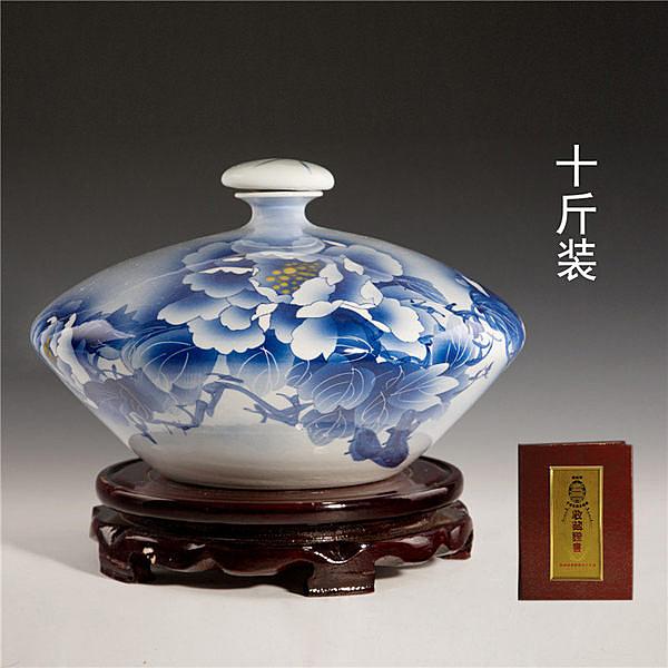 10斤密封酒壇 手繪青花瓷