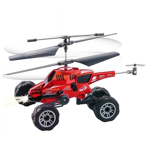 遙控飛機超小無人機直升飛機